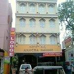 Foto de Amogha Residency Hotel