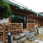 Photo of Kundaemunjip