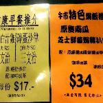 Unbeatable prices