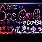 Photo de Dos Orio Cafe Bar & Resto Donsol