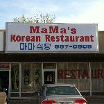 Foto de Mama's House Restaurant