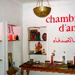 Photo of Chambres d'amis