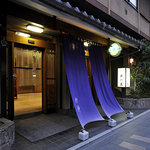 โรงแรมกิอน ชินมอนโซ