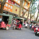 Photo of Baofa Shengyi Hotel