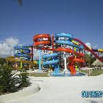 Aquagames slides