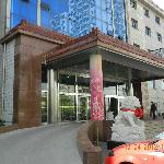HOTEL ENTRANCE AND LOBBY