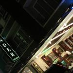 Photo of Lavender Hotel
