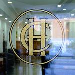 Logo Caprice