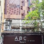 ABC Bakery & Cafe shopfront