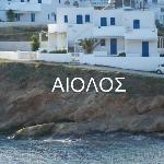 View of Aeolos rooms from the sea