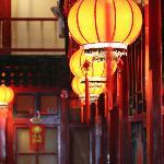 Lanterns line the hall