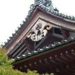 Architekturdetail der Kondo