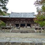 Haupthalle Kondo