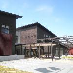 Kanagawa Prefectural Nature Conservation Center
