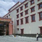Foto de Jiarong Xingong Hotel