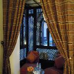 Taznarth Room
