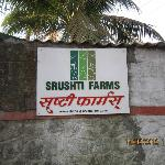 Фотография Srushti Farms