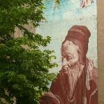 Nice mural of Nostradamus, Salon-de-Provence