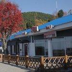 Baikal Dreams Cafe and Bar Foto
