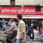 Ảnh về Hoshiyar Puri