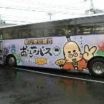 今回乗った観光バス