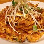 Chicken Pad Thai $11.95