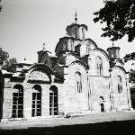 Gračanica Monastery - Gračanica (Kosovo)