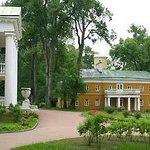 Gorki Leninskiye Museum Preserve