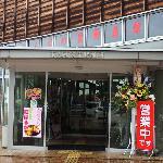 Shinshu Anzu no Sato Aguri Park