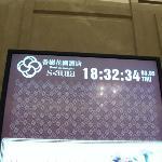 LCD displays at lift lobby.