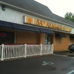 5A's Restaurant