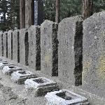 the tombs of the byakkotai