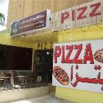 Photo of FourSeason Pizzeria