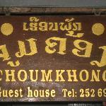 Choumkhong Guest House