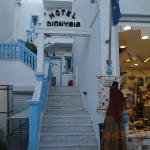 Photo of Dionysis Studios