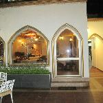 Photo of Restaurante Arabe Internacional