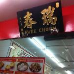 Photo de Swee Choon Tim Sum Restaurant
