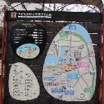 焼き物散歩道周辺案内図
