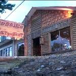 Photo of Rustika Restaurant