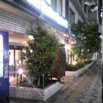 12.04.20【ホテルステーション京都西館】ホテル入口