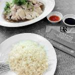 The famous White Chicken Rice with Chili and Dark Sauce
