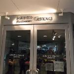 Foto di Restaurant Genova
