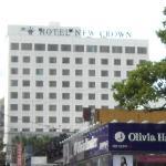 ホテルニュークラウン