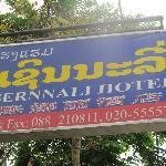 Panneau de l'hotel