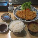 ภาพถ่ายของ Misato