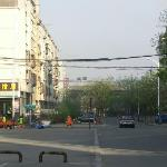 Photo of Futian Business Hotel