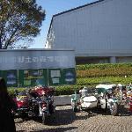 Fuchu no Mori Museum