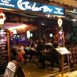 The Luna Bar Sports Bar & Casual Dining