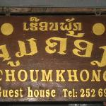 Photo of Choumkhong Guesthouse
