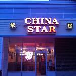 Photo of China Star